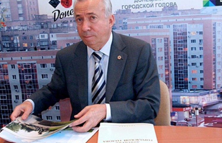 Сбежавший в столицу мэр Донецка спокойно катается по Европе