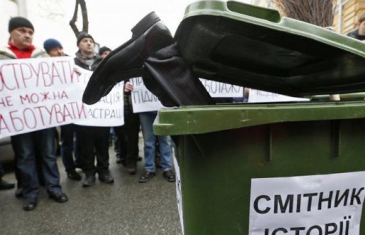Глава Венецианской комиссии: Люстрацию надо приостановить, закон доработать
