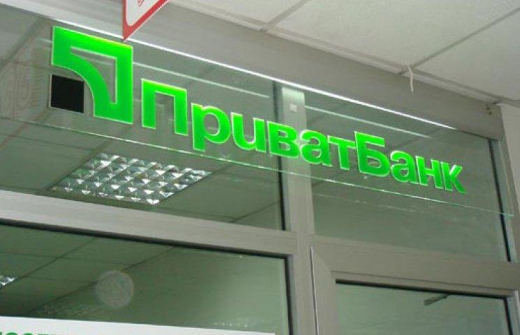 У банку Коломойського прокоментували стотисячні рахунки на картці Портнова