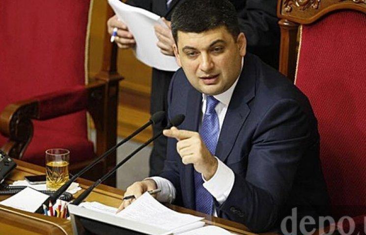 Гройсман убедил депутатов принять решение об Антикоррупционном бюро