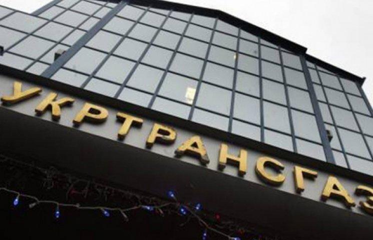 ГПУ завела дело на сотрудников «Нафтогаза» и «Укртрансгаза»