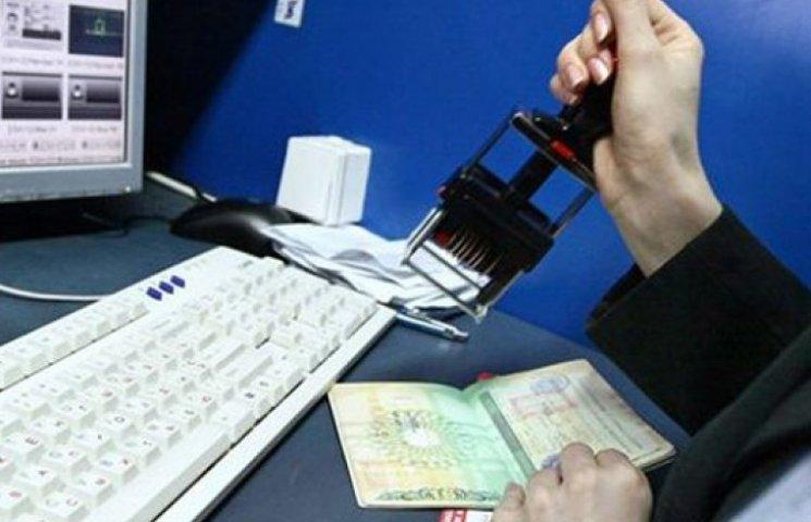 Росія першою запропонувала Україні перетин кордону за закордонними паспортами - ЗМІ