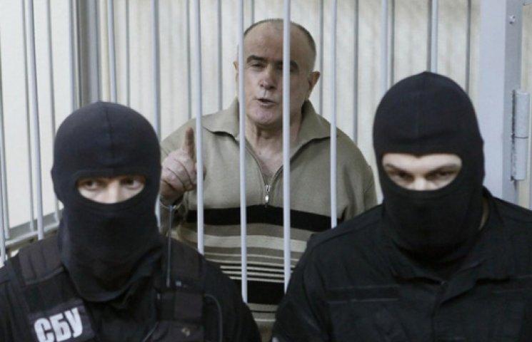 В СБУ розсекретили матеріали у справі Пукача стосовно вбивства Гонгадзе