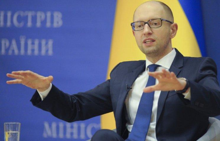 Статус участника боевых действий получат только военные – Яценюк