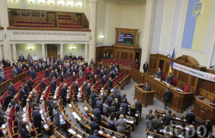 Депутатскую неприкосновенность снимут не раньше осени - после вердикта КС
