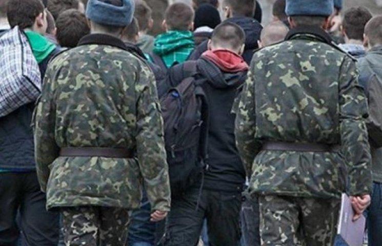 В Киеве милиция объявила охоту на уклонистов