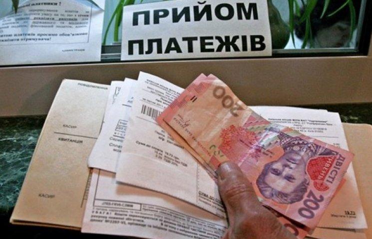 В Киеве готовы лишать жилья за долги по коммуналке