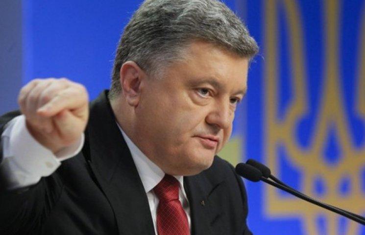 Порошенко заговорил о введении военного положения в Украине