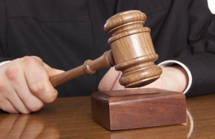 На Волыни судья не успел надеть мантию, как отдал частникам государственную нефть
