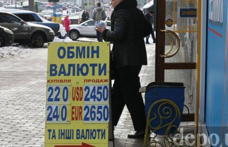 В обменниках доллар продают уже по 24,5 гривен