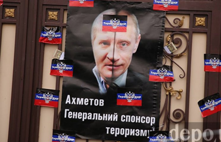 «Автомайдан» потребовал у Ахметова прекратить финансировать террористов