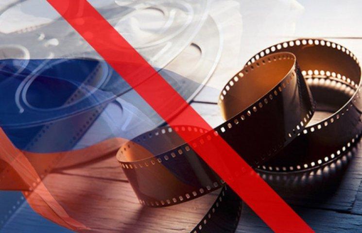 Закон про заборону російської кінопропаганди хочуть скасувати
