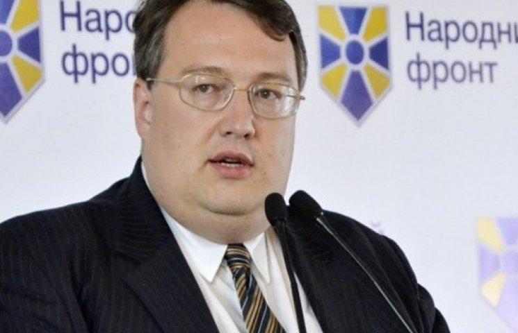 Протестуючі проти мобілізації в Маріуполі будуть затримані - Геращенко