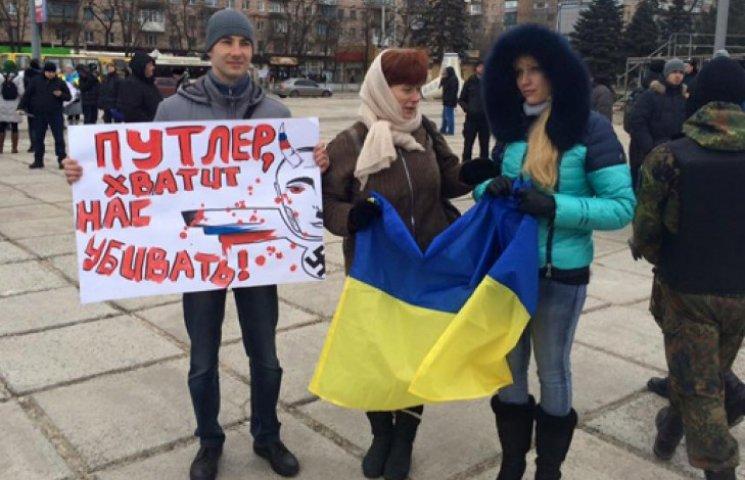 В Мариуполе митинг против мобилизации перебили патриоты Украины