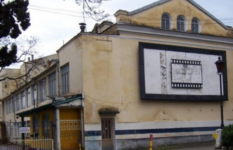 Перші суди про повернення Ялтинської кіностудії програні