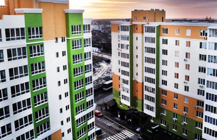 Які плюси та мінуси квартири у новобудовах ЖК «Європейске місто»?