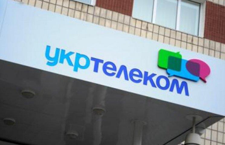 В «Укртелекомі» заявили про неможливість працювати в Криму через захоплення офісу