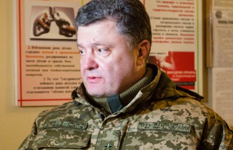 Порошенко: Я готов ввести военное положение