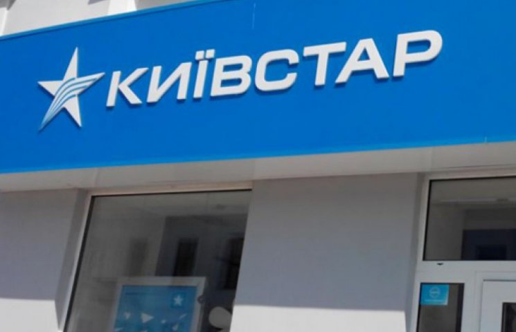 «Киевстар» возвращает Луганску связь