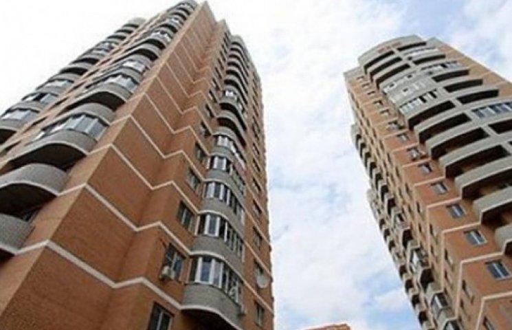 Рада решила не запрещать конфискацию жилья за просроченные кредиты