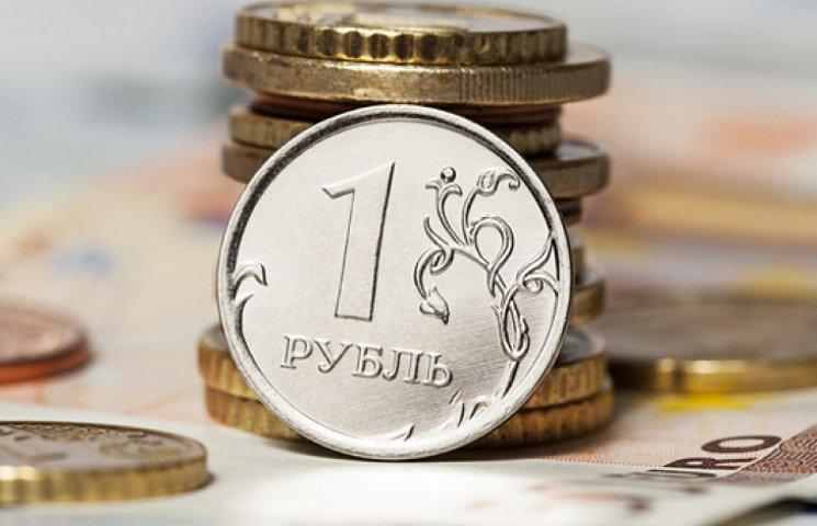 У Росії випустять банкноту на честь анексії Криму