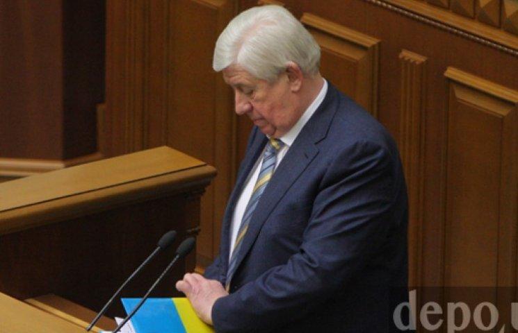 Новый генпрокурор обещает отчитаться в Раде по делам Майдана через две недели