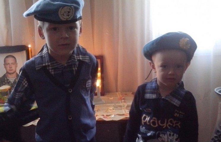 Без папы: как растут дети бойцов, погибших на Донбассе