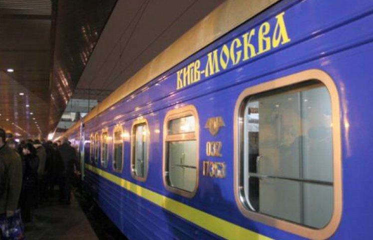 Пасажирські залізничні перевезення між Росією та Україною впали на 60%