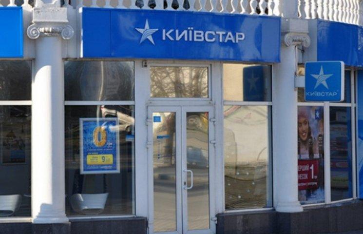 «Киевстар» восстановил работу 200 базовых станций на Луганщине