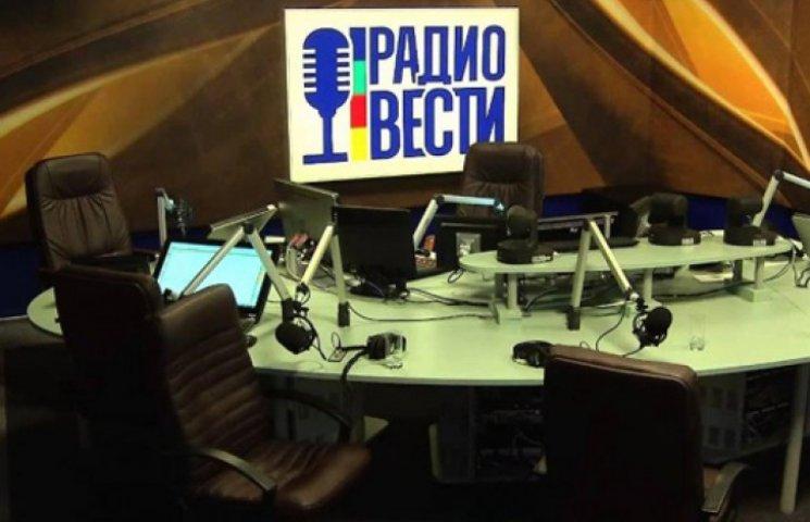 Радіо «Вести» отримало попередження від Нацради за інтерв
