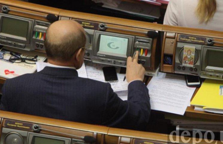 Рада приняла закон о судебной реформе