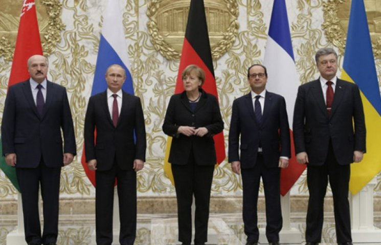 Опубликован официальный документ о выполнении Минских договоренностей