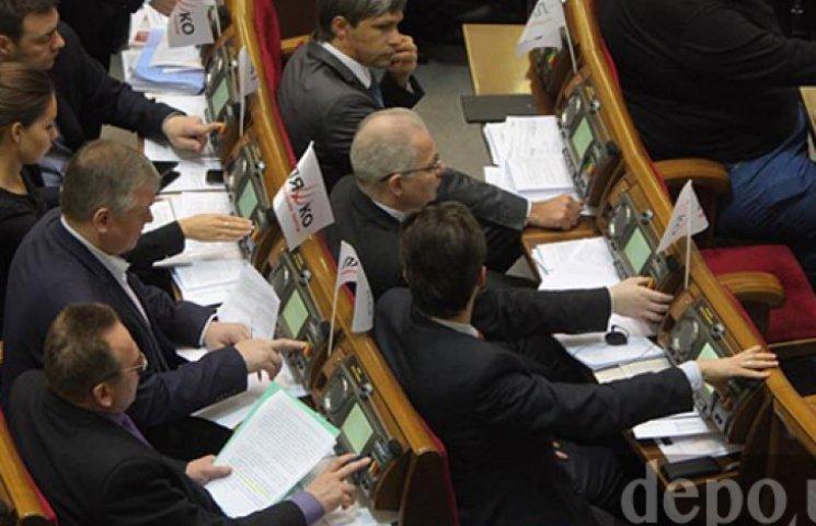 Рада збільшила розмір компенсації родинам загиблих міліціонерів