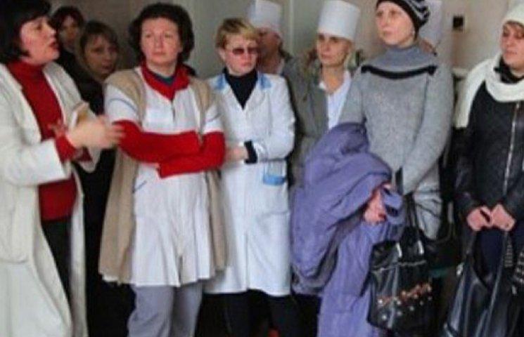 «Кримваш»: у Керчі колектив лікарні збунтувався через низькі зарплати