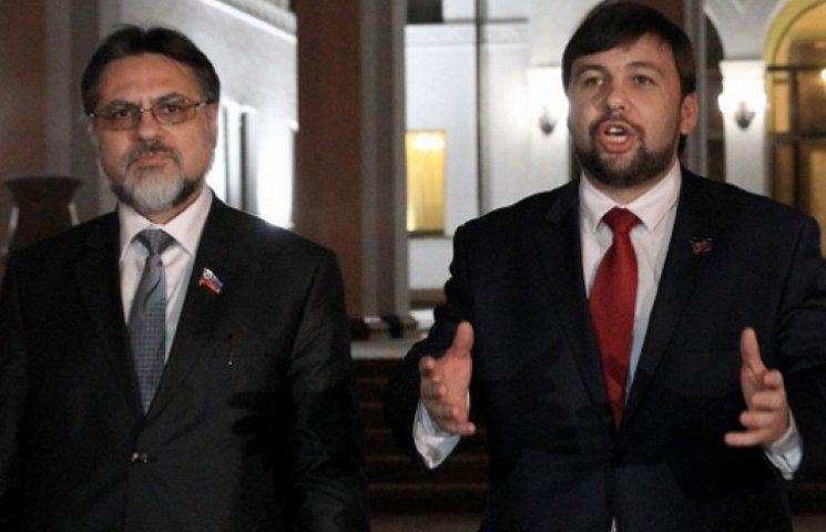 Сепаратисти розродилися новим ультиматумом: припинити АТО заради перемир