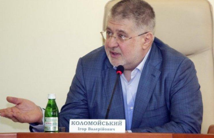 Компанія Коломойського хоче стягнути з України $180 млн
