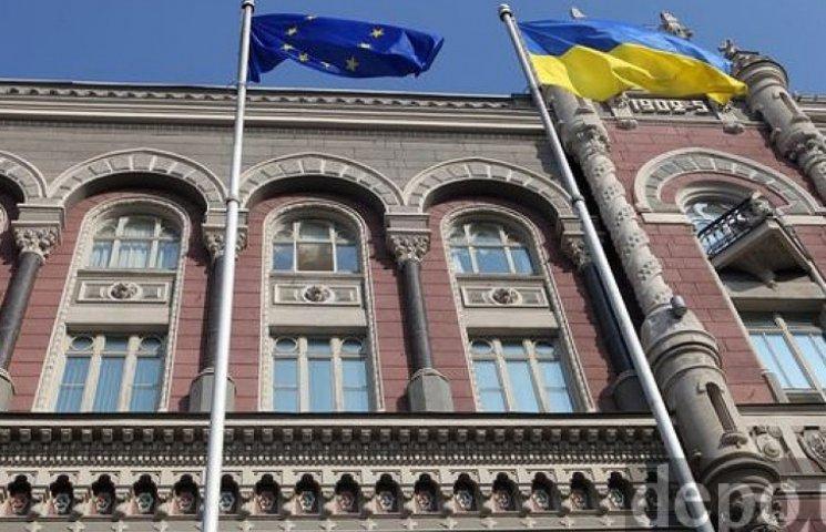 Нацбанк выпустит три цветные монеты о Евромайдане