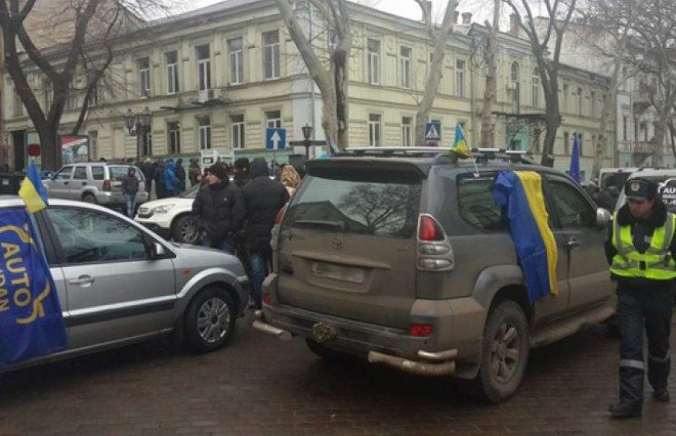 Автомайдан в Одессе пикетирует прокуратуру