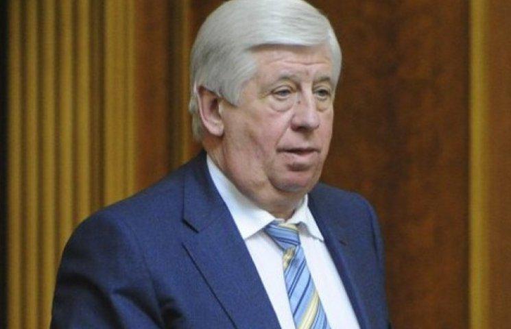 Першим заступником Шокіна призначений громадянин Грузії