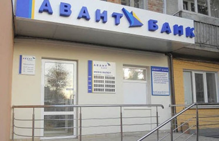 «АВАНТ-БАНК» закінчив 2014 рік з прибутком