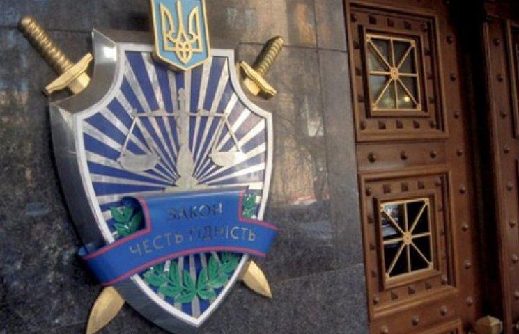 ГПУ завела дело за скандальный контракт на импорт электроэнергии в «русский» Крым