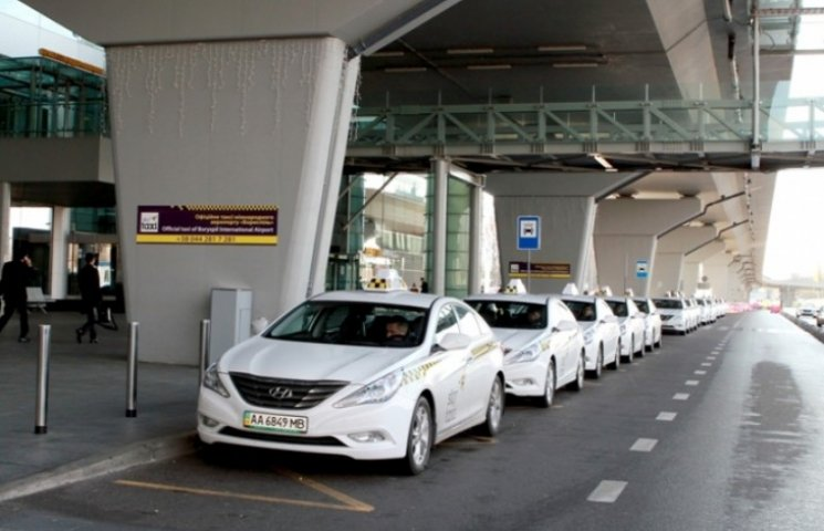 Такси из «Борисполя» в Киев может подешеветь
