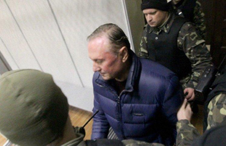 Печерський суд заарештував Єфремова на два місяці