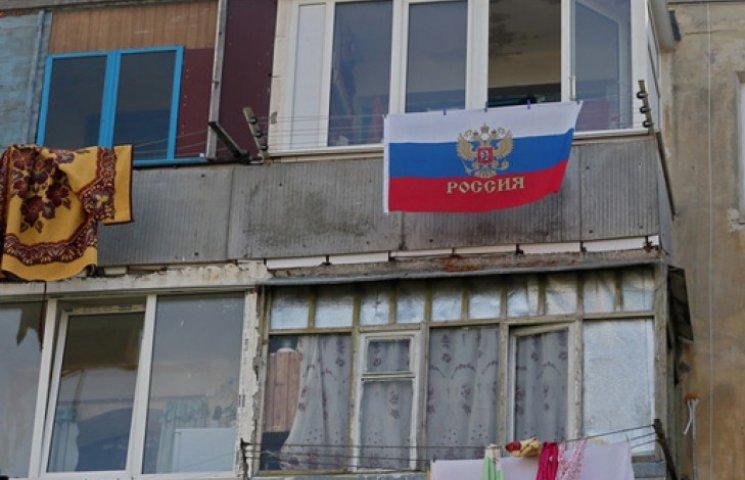 Рік без Криму: сім історій тих, хто зали…