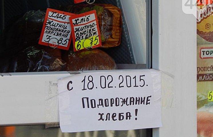 У Києві оголосили про завтрашнє подорожчання хліба