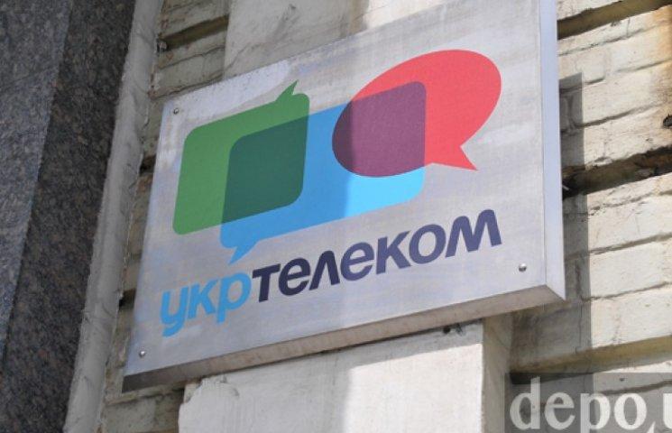 У Криму взялися за «Укртелеком» Ахметова. Звинувачують у «найманстві»