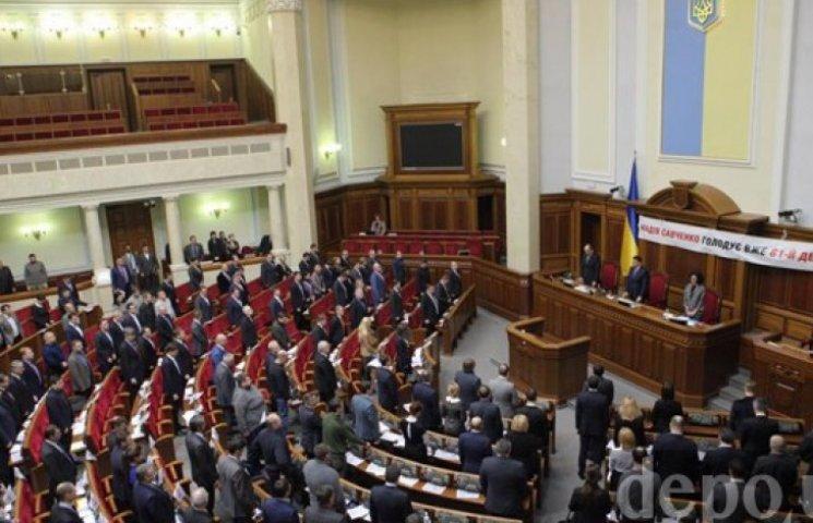 Рада соберется 26 февраля для принятия изменений в госбюджет