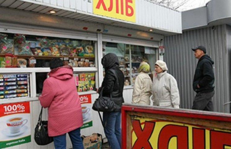 У «Київхлібі» оприлюднили нові ціни на продукцію