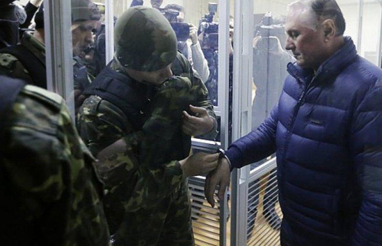 Ефремова отпустили на свободу за 3,7 млн грн