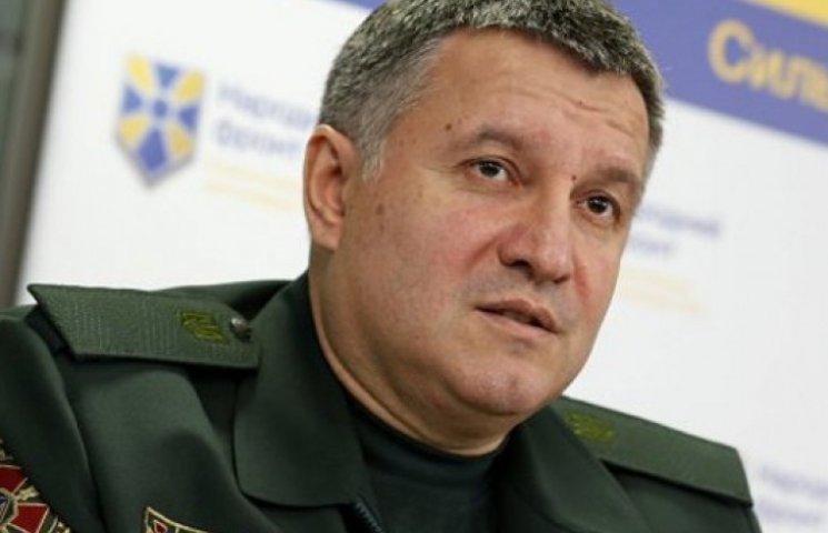 Аваков заявив, що Єфремова «пасуть» по повній